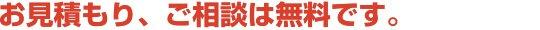 北海道,檜山郡,江差町,ファゴット,修理